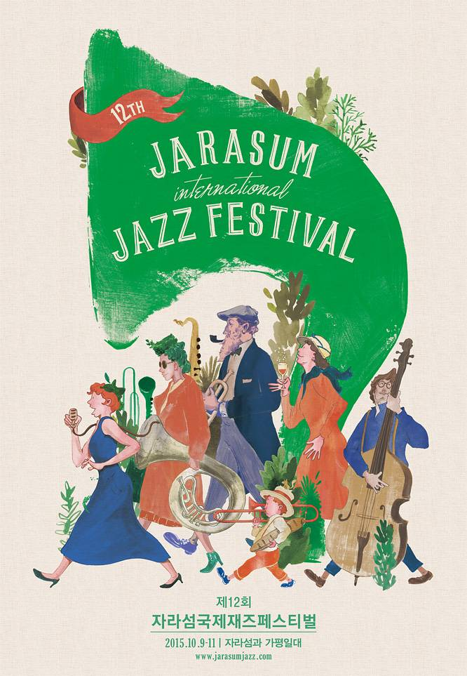Jazz Festival in South Korea