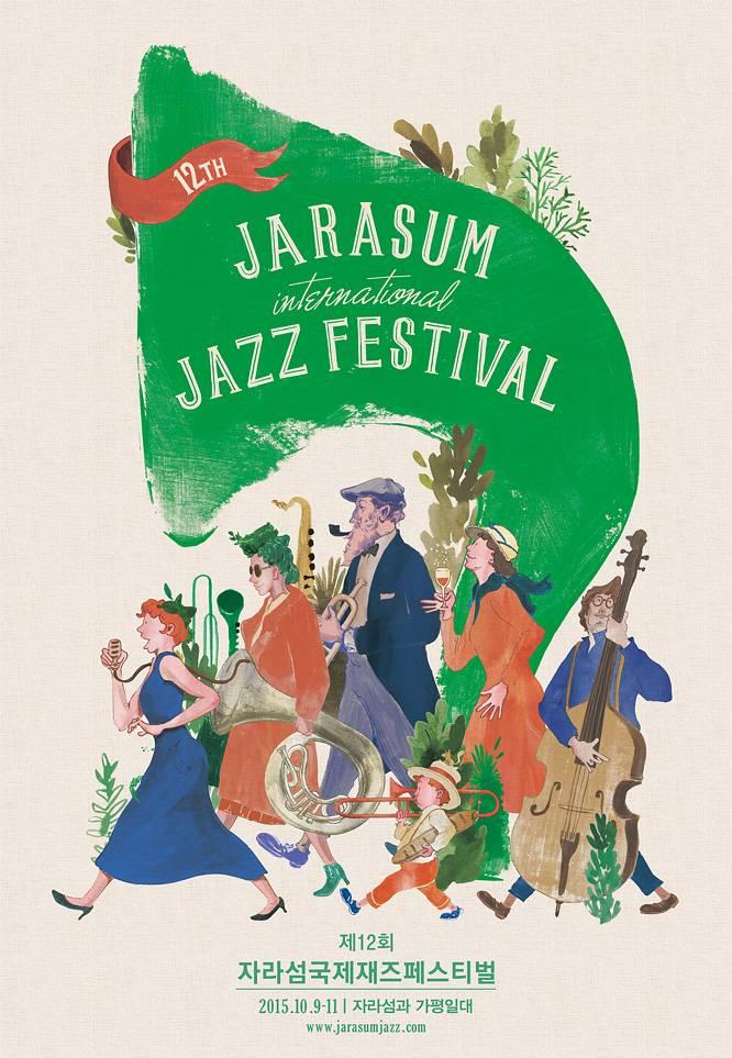 Jazz Festival in South Korea